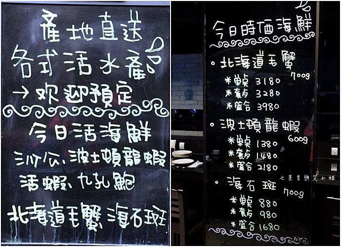 5 柊火鍋專門店