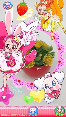 【公式】 キラキラ☆プリキュアアラモード 応援アプリのおすすめ画像5