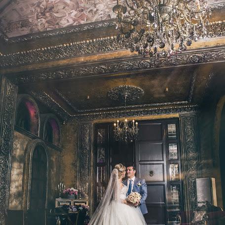 Свадебный фотограф Александра Ненашева (studioDARYA). Фотография от 02.10.2017