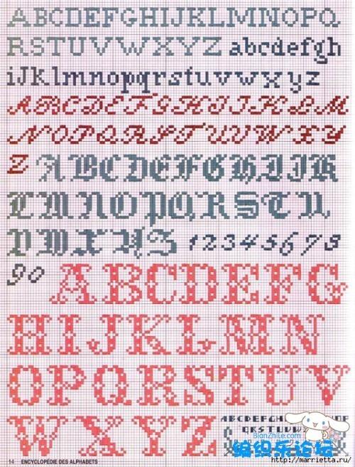 abecedarios varios punto cruz (3)