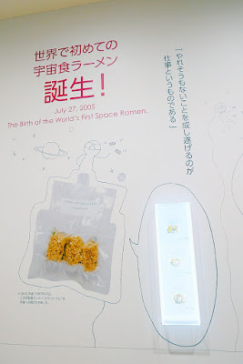 Momofuku Ando Instant Ramen Museum - there's an actual vacuum pack of Space Ramen, the instant noodles developed for consumption in outer space and carried on the Space Shuttle Discovery