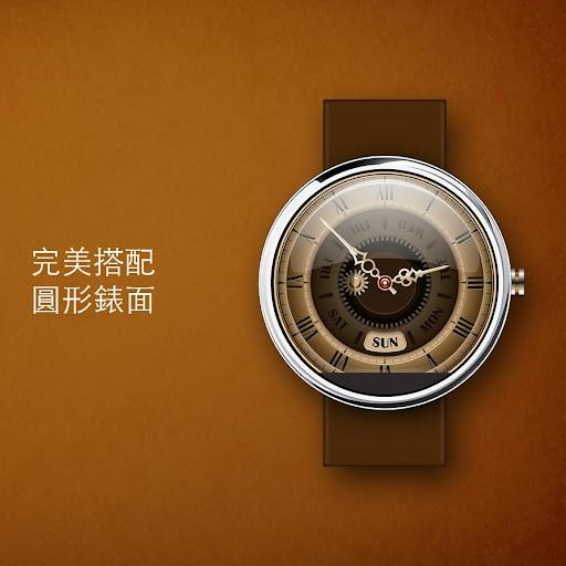 Antique 錶盤