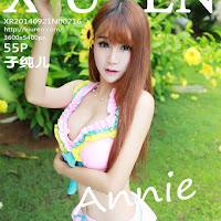 [XiuRen] 2014.09.21 No.216 子纯儿Annie cover.jpg