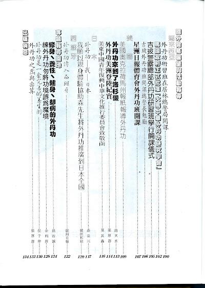 雜誌7-06.jpg