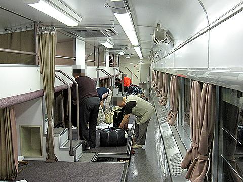 JR夜行列車 急行「はまなす」 カーペットカー