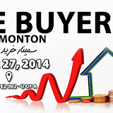 ISAUA Free Home Buyers Seminar in Edmonton - June 27, 2014