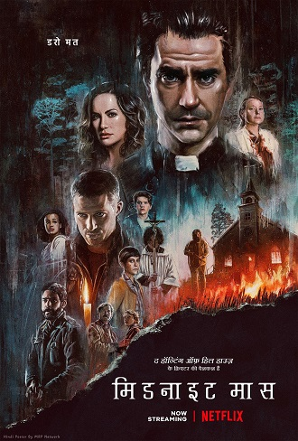 Download Midnight Mass Season 1 Hindi Dual Audio Complete Download 480p & 720p All Episode Free Watch Online toptvshows mkv