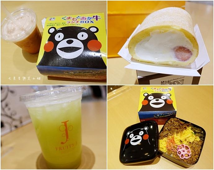 22 福岡三天兩夜自由行行程總覽