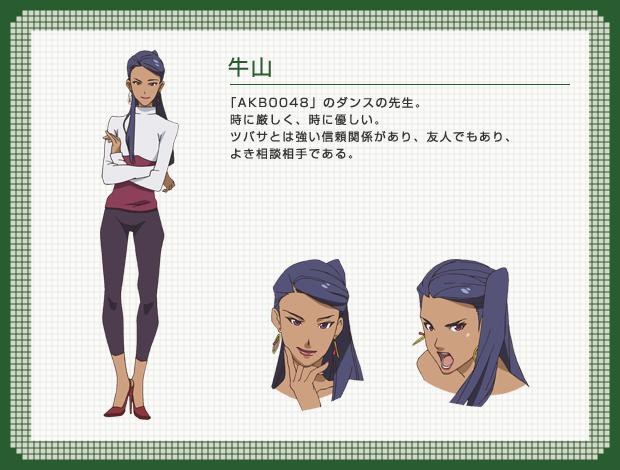 파일:external/ami.animecharactersdatabase.com/5688-652340477.jpg