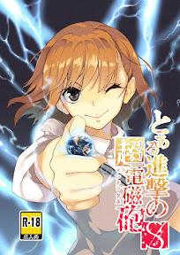 To Aru Shingeki no Choudenjihou S