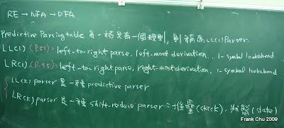Scanner和Parser觀念重點複習
