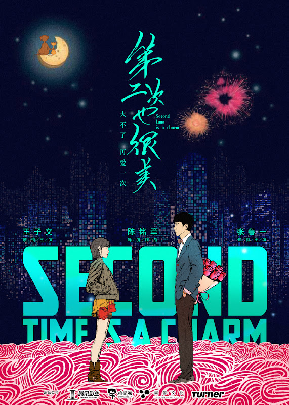 Second Time is a Charm China Web Drama
