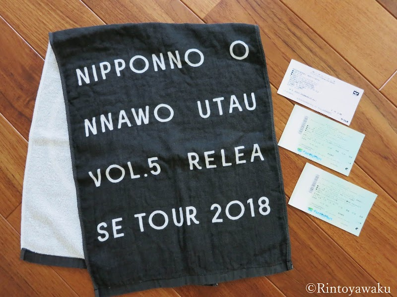 NakamuraEmiのライブ&フェス3公演-ライブグッズとチケット