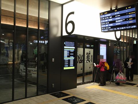 西鉄高速バス「ライオンズエクスプレス」 8545 西鉄天神高速バスターミナルにて その2