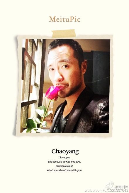 Wilson Guo Mingxiang China Actor