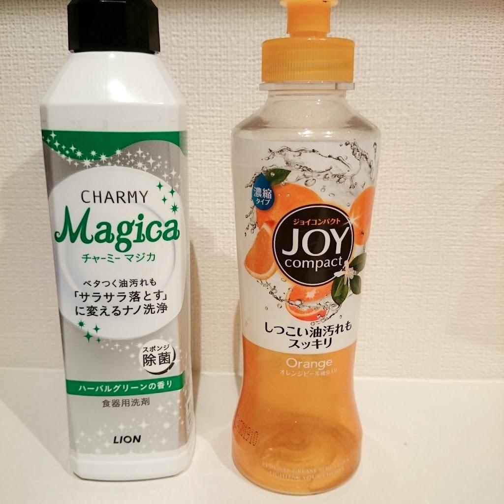 食器用洗剤-比較