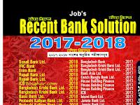 2017- 18 সালের ব্যাংকের পরীক্ষাসমূহের প্রশ্ন সমাধান-Recent Bank Solution বইটির PDF কপি ডাউনলোড করে নিন