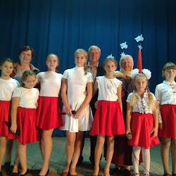 Концертная программа, посвященная Дню пожилого человека «Тепло души» (Краснополянский СДК)