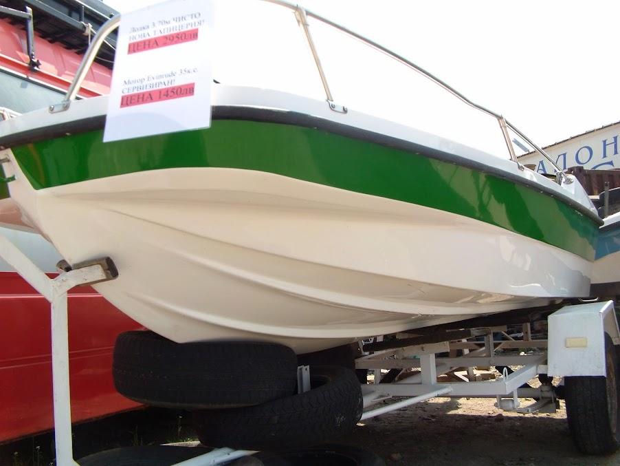Лодки Second-hand Нов Внос DVCI7248