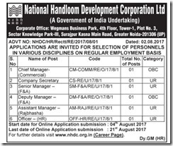 National Handloom Development Corporation Advertisement 2017 www.indgovtjobs.in