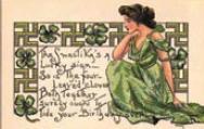 αρχαίες Ελληνίδες ιέρειες ζωγράφιζαν το Τετράγαμμον,αρχαία σβάστικα,ancient Greek priestesses painted the Tetragammon, ancient swastika