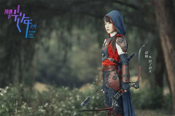 Beyond Light Years China Web Drama