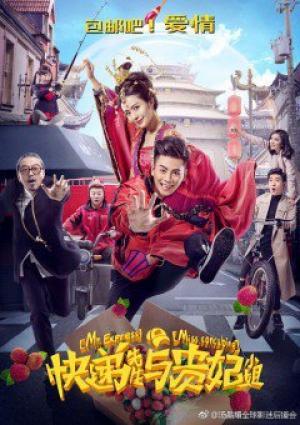 Anh Chàng Shipper Và Cô Nàng Quý Phi - Mr. Express And Miss Concubine (2017)