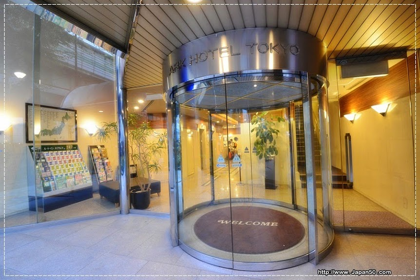 Hotel-MyStays-Kanda-Tokyo-Japan