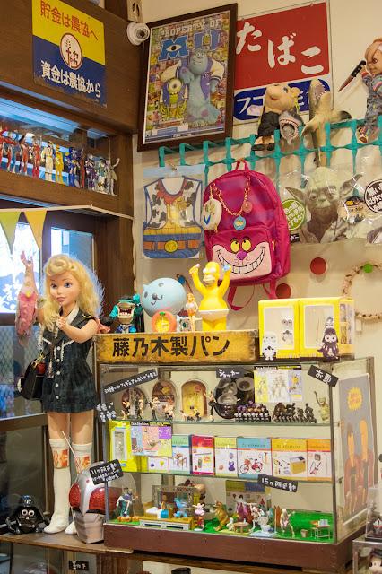 丸樂雜貨屋