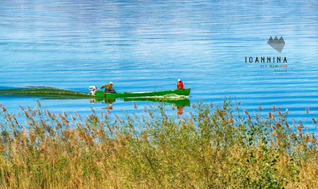 Γιάννενα: Παράταση του διαγωνισμού φωτογραφίας «Ο άνθρωπος και το περιβάλλον του»