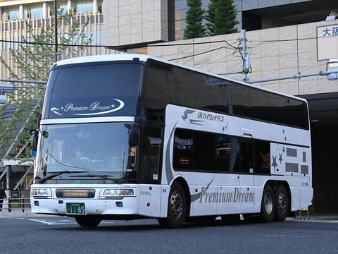 JRバス関東「プレミアムドリーム号」 D674-05504
