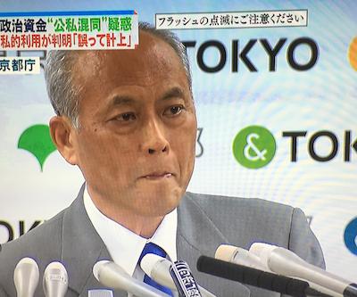 舛添都知事の会見6月6日