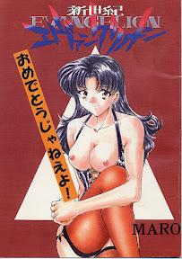 Shinseiki Evangelion!
