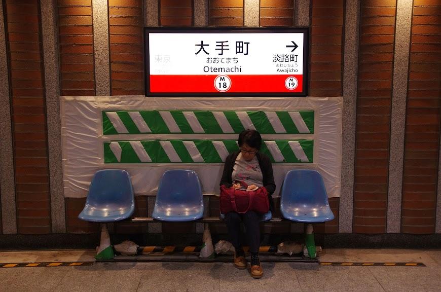 tokyo_2016_0178.JPG
