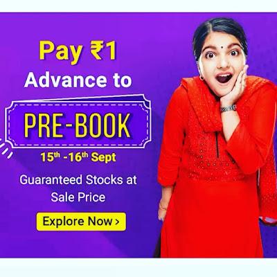 Flipkart Pre book offers