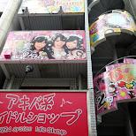 Akiba System Idle Shop in Akihabara, Tokyo, Japan