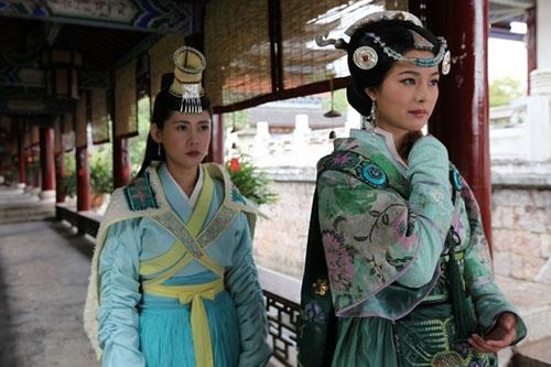Mu Fu Feng Yun