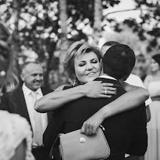 Wedding photographer Aleksandra Martynenko (happy). Photo of 31.05.2018
