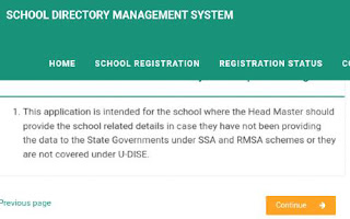 UDISE Plus School Registration