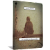 Οι κεφτέδες του Καραγκιόζη, Ειρήνη Παππά (Android Book by Automon)