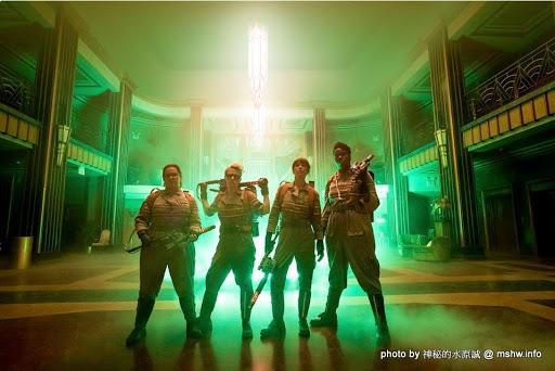 【電影】魔鬼剋星 Ghostbusters 2016 : 32年經典再開, 設定雖然好笑,但罵翻也只是剛好