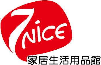 7Nice家居生活清潔用品館