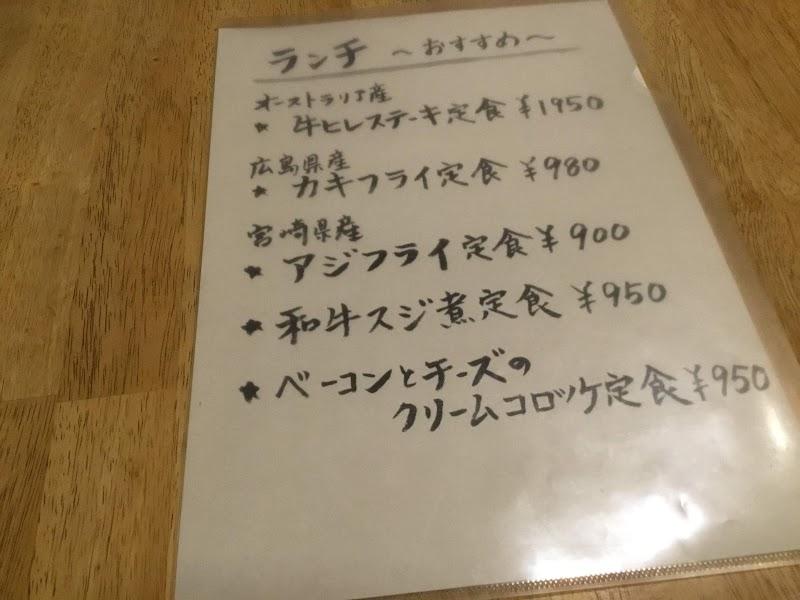IMG_5524.JPG