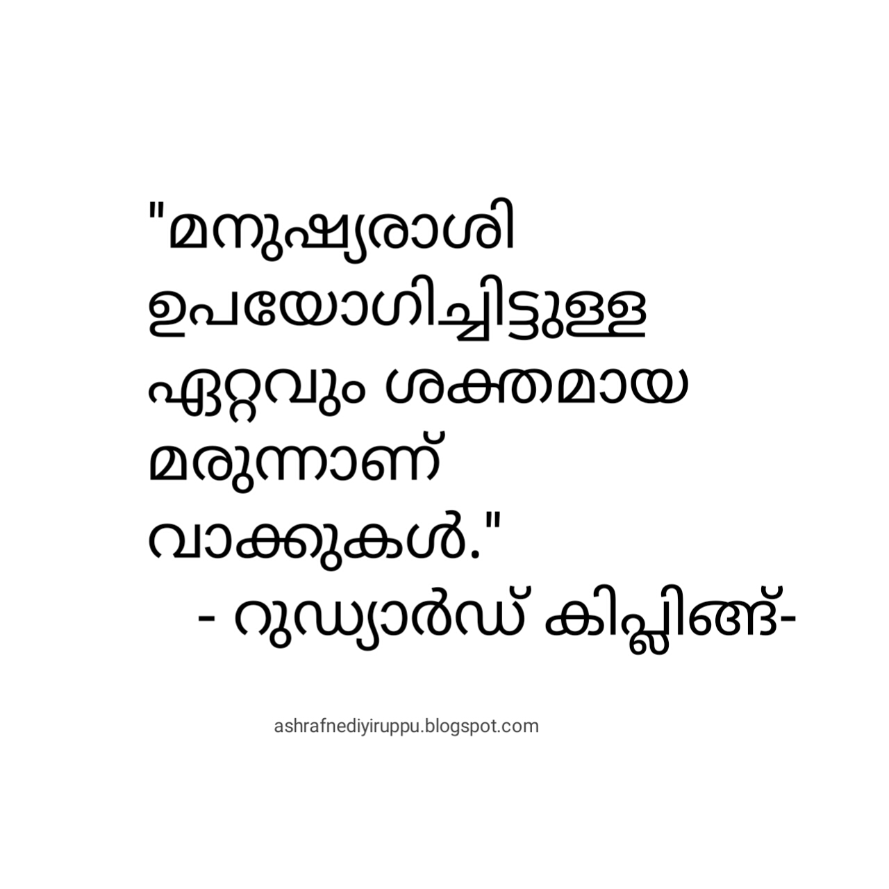 Free Orchid: English Malayalam Dictionary APK Download For Android ...