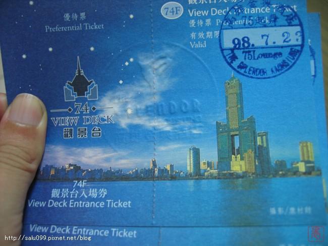 高雄85大樓夜景