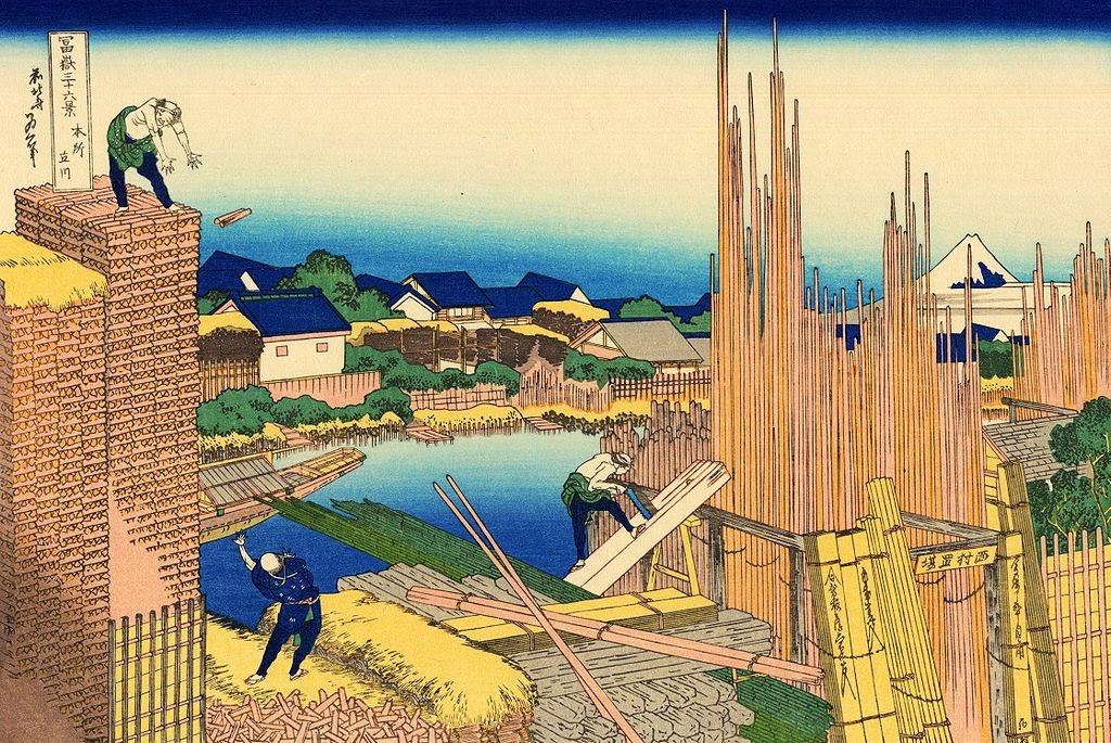 Katsushika Hokusai - The timberyard at Honjo