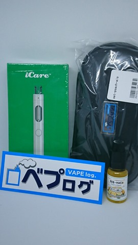 DSC 3568 thumb%255B3%255D - 【ベプログ】電子タバコ お手軽スターターキット「Eleaf iCare 140×国産リキッド」セット【初心者/VAPE/電子タバコ/スターターキット】