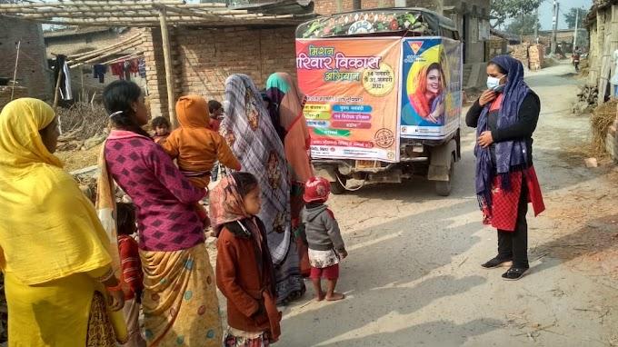 परिवार नियोजन को लेकर स्वास्थ्यकर्मियों की टीम गांव-गांव पहुंचकर लोगों को जागरूक कर रही