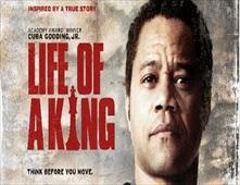 فيلم Life of a King