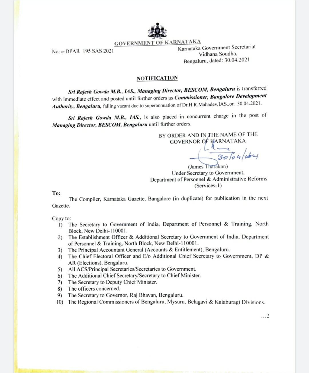 IAS Officer's transfer order